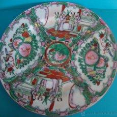 Antigüedades: PLATO DE PORCELANA FINA DE MACAO SIGLO XX 26CM.. Lote 40326645