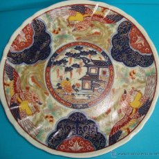 Antigüedades: PLATO DE PORCELANA CHINA 17CM. SELLO EN LA BASE CHINA O JAPON. Lote 40326923