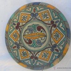 Antiquitäten - ANTIGUO PLATO CERAMICA manises ?? DIAMETRO 24 CM - 40397510