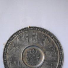 Antigüedades: PLATO METÁLICO - DECORACIÓN - MODELO AUSTRIA - 225 MM DIÁMETRO -. Lote 40411490