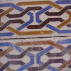 Antigüedades: PAREJA DE AZULEJOS RAMOS REJANO SIGLO XIX. Lote 40422169