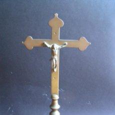 Antigüedades: CRUZ DE ALTAR-PROCESIONAL. BRONCE. SIGLOS XVII- XVIII. 36 CM.. Lote 40468422