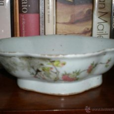 Antigüedades: MUY ANTIGUO CENTRITO CHINO. Lote 40593745
