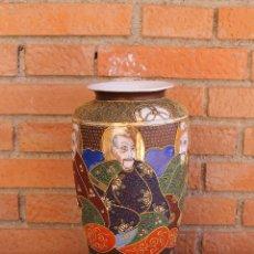 Antigüedades: JARRON PORCELANA SATZUMA PRINCIPIO DEL SIGLO XX. Lote 40625006