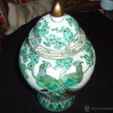 Antigüedades: PRECIOSO ANTIGUO TIBOR O JARRON DE TEMPLO GOLD IMARI, JAPON. Lote 40659003