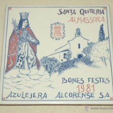 Antigüedades: AZULEJO ALCORA. SANTA QUITERIA 1981. ALMAZORA. 15 X 15 CM. VER FOTOS.. Lote 40711661