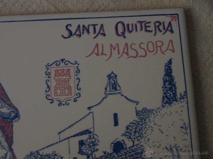 Antigüedades: AZULEJO ALCORA. SANTA QUITERIA 1981. ALMAZORA. 15 X 15 CM. VER FOTOS. - Foto 3 - 40711661