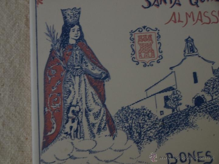 Antigüedades: AZULEJO ALCORA. SANTA QUITERIA 1981. ALMAZORA. 15 X 15 CM. VER FOTOS. - Foto 4 - 40711661
