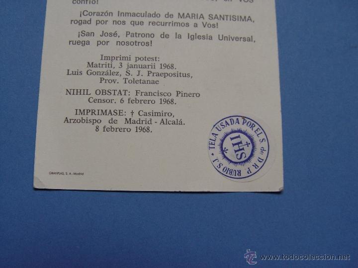 Antigüedades: Estampa jesuita padre Rubio con relicario (tela) 1968 ¡Auténtica! - Foto 3 - 55898217