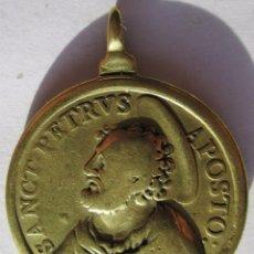 Antigüedades: MEDALLA MUY ANTIGUA DE SAN PEDRO Y SAN PABLO. Lote 40920685