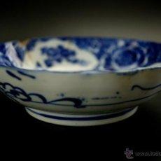 Antigüedades: BOL DE PORCELANA JAPONESA AZUL - IMARI - S. XIX. Lote 40968611