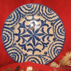 Antiquités: ANTIGUO LEBRILLO. Lote 40998903