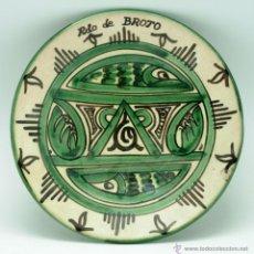 Antigüedades: PLATO CERÁMICA TERUEL RECUERDO BROTO DOMINGO PUNTER. Lote 41004573