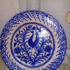 Antigüedades: ANTOGUO PLATO DE FAJALAUZA PINTADO A MANO. Lote 41014856