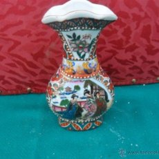 Antigüedades: JARRON PORCELANA ORIENTAL. Lote 41072440