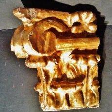 Antigüedades: CAPITEL DE MADERA TALLADA Y DORADA EN ORO FINO DEL S. XVII.. Lote 41254929