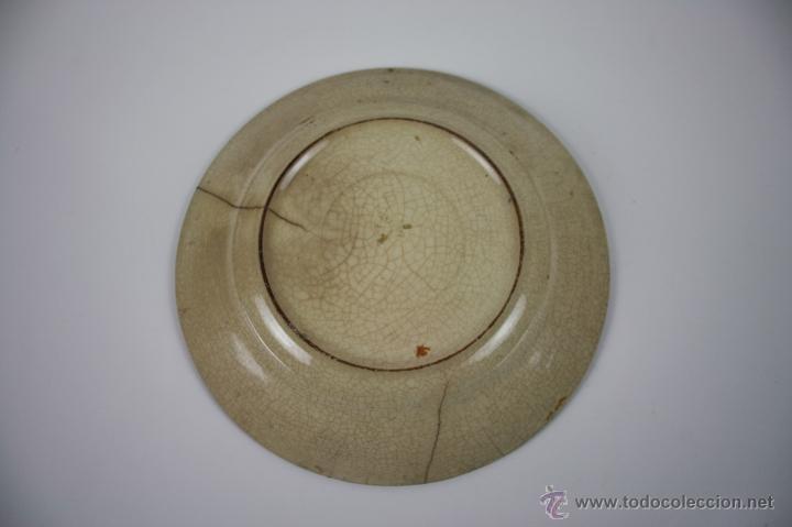 Antigüedades: PLATO SOPERO DE LOZA INGLESA (?) FINALES S. XIX, DECORACIÓN FLORAL EN AZUL COBALTO - Foto 4 - 41298029