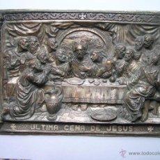 Antigüedades: ESPECTACULAR ÚLTIMA CENA LATÓN BAÑADO EN PLATA. ESPECTACULAR RELIEVE ( 51 CM X 33, 6 CM). SIGLO XIX.. Lote 57017403