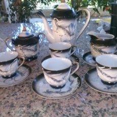 Antigüedades: ANTIGUO JUEGO DE CAFE JAPONES , CON GEISA AL TRASLUZ. Lote 41371368