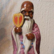 Antigüedades: FIGURA DE PERSONAJE CHINO DE PORCELANA DE MANISES. Lote 41426407