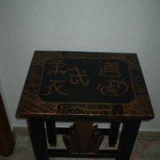 Antigüedades: MESA DE MADERA ESTILO CHINO S XX. Lote 41442634