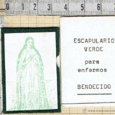 Antigüedades: ESCAPULARIO VERDE DETENTE RELIGIOSO PARA EMFERMOS.. Lote 41446151
