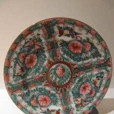 Antigüedades: PLATO CERAMICA CHINA DE MACAU 26 CM.. Lote 41498280