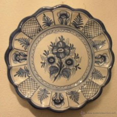 Antigüedades: PLATO DE TALAVERA, FIRMADO MAVE. Lote 41561874