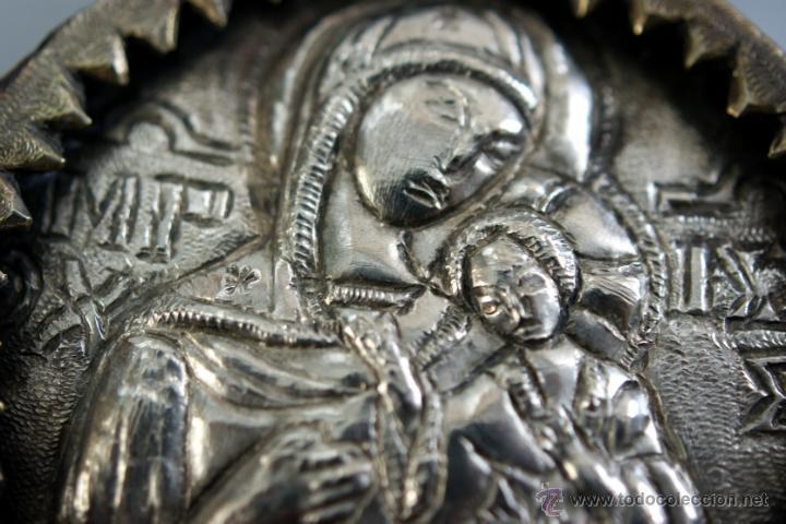 Antigüedades: TRÍPTICO ENGOLPION - PANAGIA - PECTORAL DE PATRIARCA ORTODOXO - S. XVIII - RUSIA IMPERIAL - Foto 14 - 41588598