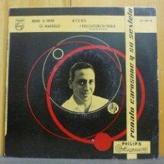 Discos de vinilo: RENATO CAROSONE Y SU SEXTETO - NENE E PEPE +3 - EP PHILIPS 1958 - FI. Lote 41603306