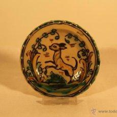 Antigüedades: PLATITO CERAMICA PUENTE DEL ARZOBISPO. Lote 41617510