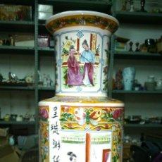 Antigüedades: JARRON DE PORCELANA.. Lote 41624882