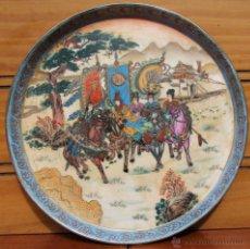 Antigüedades: FUENTE PORCELANA MADE IN CHINA SATSUMA SELLO EN LA BASE NUMERADA. Lote 41627427