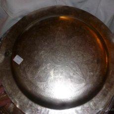 Antigüedades: PLATO ÁRABE. Lote 41640338