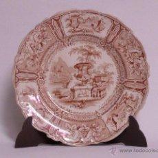 Antigüedades: PRECIOSO PLATO EN COLOR MARRON DE LA FÁBRICA DE SARGADELOS. Lote 41665050