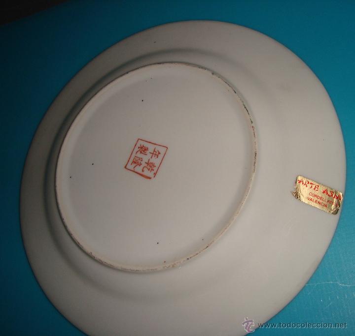 Antigüedades: PLATO DE PORCELANA CHINA CON DECORACION FLORAL Y ESCENA COSTUMBRISTA 20 CM - Foto 3 - 41676239