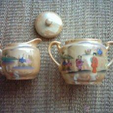 Antigüedades: ANTIGUA JARRA DE LECHE Y AZUCARERO DE PORCELANA JAPONESA. MARCA DE KUTANI. . Lote 53628582