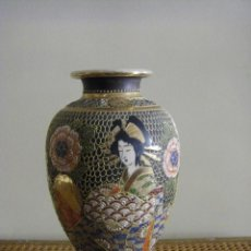 Antigüedades: JARRÓN DE PORCELANA FINA JAPONÉS SATSUMA ESTILO CLOISONNE. Lote 41695520