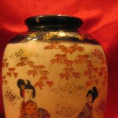 Antigüedades: PRECIOSO JARRÓN DE PORCELANA . Lote 41749844