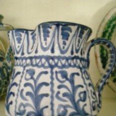 Antigüedades: JARRA DE VINO DE FAJALAUZA GRANADINA. Lote 41781919