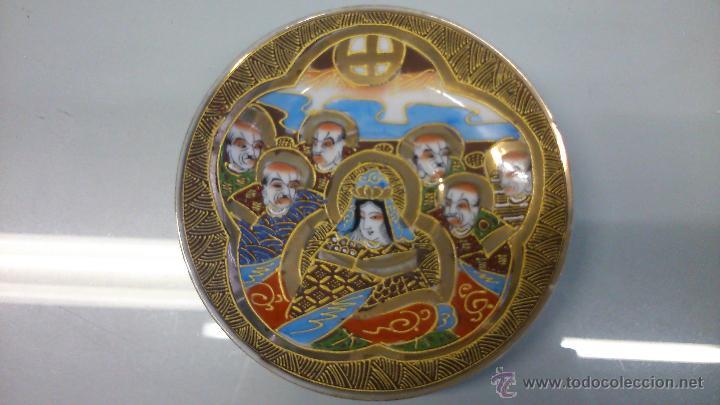 Antigüedades: Juego de Plato con tasa de porcelana muy fina antigua. Pintada a mano con pan de oro. - Foto 3 - 41853469