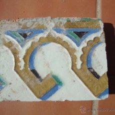 Antigüedades: AZULEJO DE TRIANA SIGLO XVI. Lote 41858641