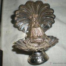 Antigüedades: FIGURA VIRGEN DEL PILAR. Lote 41911282