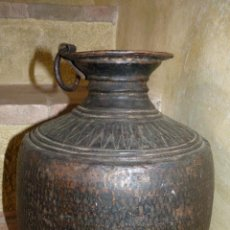 Antigüedades: PRECIOSA VASIJA LABRADA ANTIGUA. Lote 41985289