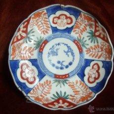 Antigüedades: PLATO IMARI. Lote 42005720