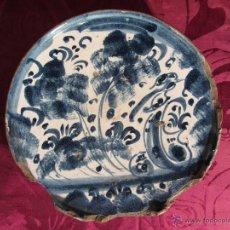 Antigüedades: FRUTERO O SALVILLA ARAGONES DE TERUEL. SIGLO XVIII. Lote 42055072
