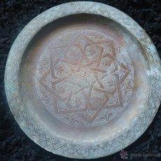 Antigüedades - plato de bronce - 42055210