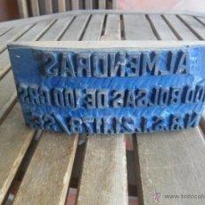 Antigüedades: SELLO DE CAUCHO PARA SELLAR SACOS DE YUSTE ALMENDRAS 100 BOLSAS DE 100 GRAMOS. Lote 42064680