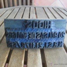 Antigüedades: SELLO DE CAUCHO PARA SELLAR SACOS DE YUSTE HIGOS 20 BOLSAS DE 500 GRAMOS. Lote 42064701