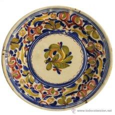 Antigüedades: PLATO DE CERAMICA MANISES S.XIX. Lote 42092631